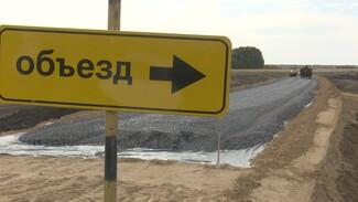 Ради школьных автобусов и скорых. В Воронежской области отремонтируют более 300 км дорог
