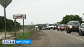 Пробка на воронежской трассе М4 «Дон» у села Лосево на выходных растянулась на 10-50 км
