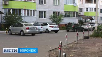 Пять тысяч рублей в час: в воронежском дворе установили нескромный тариф за парковку