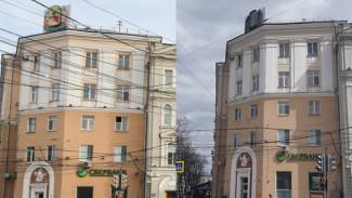 Герб Воронежа на площади Ленина засветится после ремонта