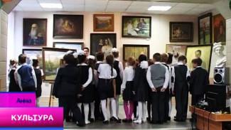 Самые интересные события культурной жизни Воронежа