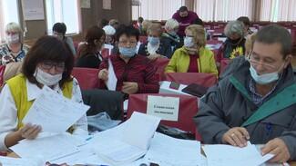 В Воронеже стартовала перепись населения