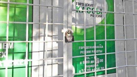 В Воронеже судья Иван Шмаков без оснований снял арест с 34 млн рублей «Городской кассы»