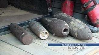 В Таловском районе находят боеприпасы времен войны