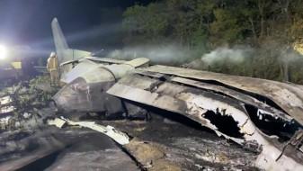 Воронежская академия ВВС сделала заявление об авиакатастрофе с 25 погибшими на Украине