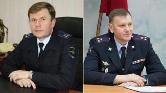 Главный воронежский полицейский получил двух ключевых заместителей
