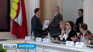 В Воронеже вручили награды ко Дню радио