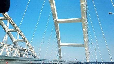 В Воронеже медаль за строительство Крымского моста выставили на продажу за 3 млн