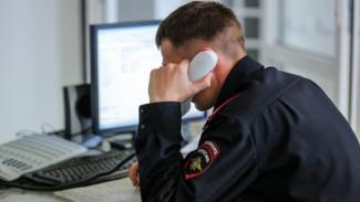 Прокуроры назвали самые криминальные районы Воронежа и области