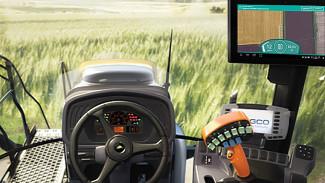 В Воронеже разработали уникальное мобильное приложение для фермерских хозяйств