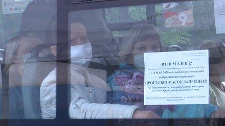 Воронежцам выписали первые штрафы за проезд в маршрутках без масок