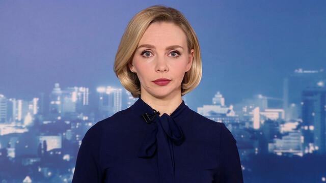 Итоговый выпуск «Вести Воронеж» 2.03.2021