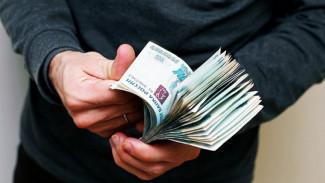 Москвич ради спасения сына предложил воронежскому полицейскому крупную взятку