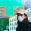 Вслед за антибиотиками из аптек Воронежа исчез витамин D