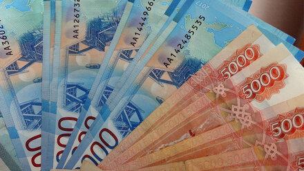 Воронежцы оценили счастье в 154 тыс. рублей
