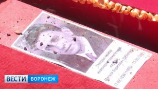 Депутат Госдумы устроил неразбериху из-за останков экс-директора Воронежского авиационного завода