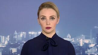 Итоговый выпуск «Вести Воронеж» 29.12.2020