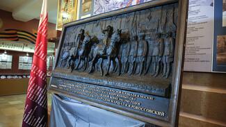 Воронежу передали панно с изображением маршалов Жукова и Рокоссовского