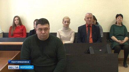 Судимый за кражу вещдоков воронежский полицейский получит 500 евро за пять месяцев в СИЗО