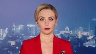 Итоговый выпуск «Вести Воронеж» 11.02.2021
