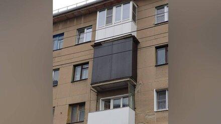 В центре Воронежа сфотографировали самый подозрительный балкон города