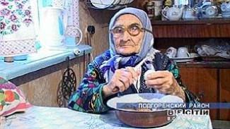 Жительница села Побединщина отпраздновала 101-ый День рождения