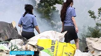 В Хохольском районе из-за незаконной свалки почва оказалась пропитана ядами