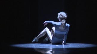 В Воронеже стартовал фестиваль современной хореографии