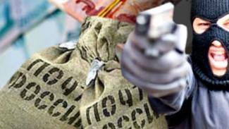 В Воронежской области в перестрелке ранили водителя Почты России