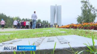 В Воронеже почтили память жертв кровавой трагедии в Песчаном логу