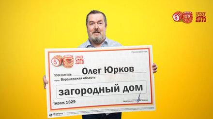 Житель Воронежской области выиграл в лотерею и решил отправиться с семьёй в морской круиз