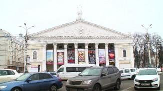События недели: снос оперного театра и первые штрафы за неоплату парковок в Воронеже