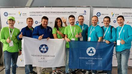 Сотрудники Нововоронежской АЭС выступят на чемпионате по профмастерству AtomSkills-2021