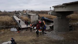 Обрушившийся в Воронежской области мост восстановят к лету 2021 года