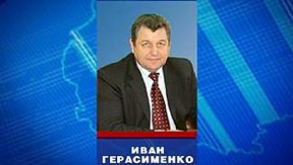 Глава администрации Россошанского района уходит в оставку