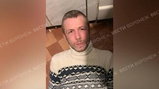 Обвиняемого в убийстве воронежской учительницы задержали