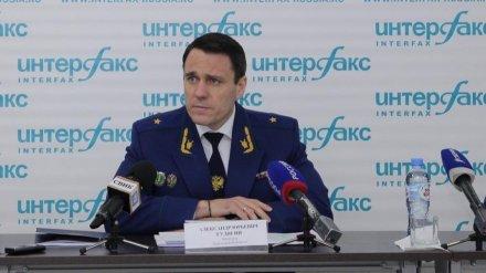 Прокурор Воронежской области объяснил, почему пациенты остаются без бесплатных лекарств