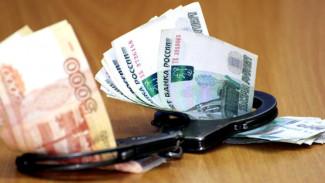 Воронежский полицейский поставил коррупционный рекорд в 4 млн рублей