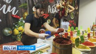 В Воронеж привезли деликатесы из разных уголков России