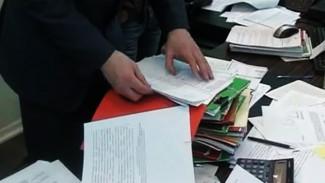 Срочно: Под Воронежем в районной администрации проходят обыски