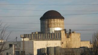 Замороженную Воронежскую атомную станцию теплоснабжения раздробят на щебень