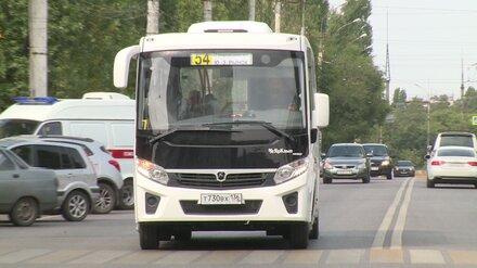 Первый в Воронеже автобус с кондиционером вышел на маршрут