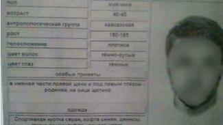 Воронежцев напугала ориентировка на нападающего на школьников маньяка