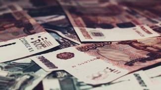 На реализацию нацпроектов в Воронежской области направят почти 23 млрд рублей