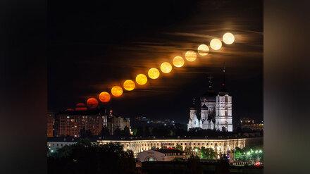 Фотограф снял «восход 13 Лун» над Воронежем