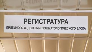 Травмпункты в Воронеже из-за гололёда готовятся работать в усиленном режиме