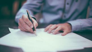 Заявления воронежцев о регистрации права собственности «зависли» в Росреестре