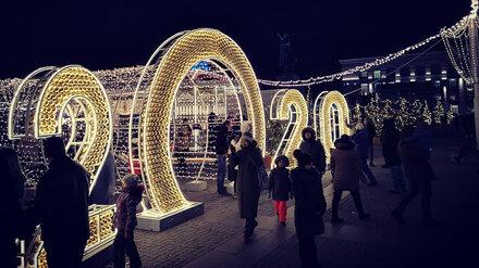 Воронежцы показали, как встретили Новый год на площади Ленина