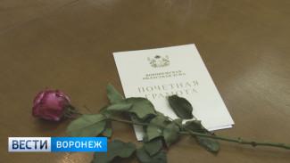 Воронежских строителей уже начали чествовать в честь профессионального праздника
