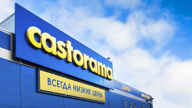 В Воронеже закроют единственный гипермаркет Castorama